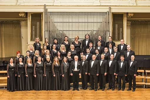 Czech Philharmonic Choir of Brno is looking for a new Choir Master